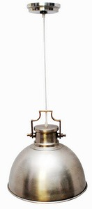 Kenroy Lighting-92065ANI-Nautilus - One Light Pendant  Antique Nickel Finish with Metal Shade