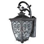 Newbury Vx 2-light Outdoor Wall Lantern - 40123CDOB