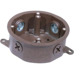 """Accessory - 5.38"""" Outdoor Junction Box"""