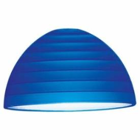 Sea Gull Lighting 94245-657 Cobalt Glass Dome With Etched Glass Step Design